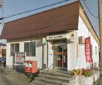 盛岡月が丘郵便局
