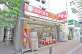 スギ薬局東三国駅前店