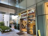 マクドナルド 上本町YUFURA店