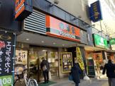 吉野家 上本町店