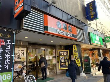 吉野家 上本町店の画像1