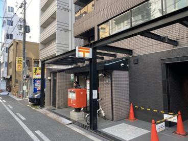 天王寺上汐郵便局の画像1