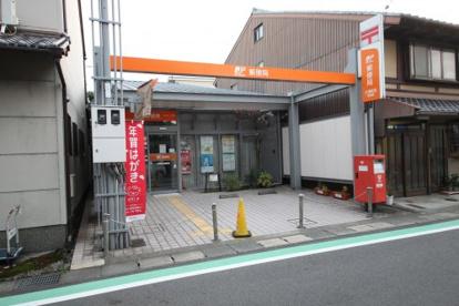 大津松本郵便局の画像1