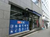 生活彩家 神田錦町店