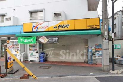 かまどやJR東淀川店の画像1