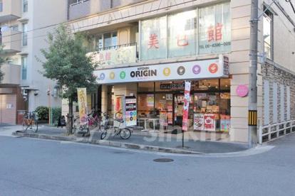 オリジン東三国店の画像1