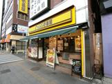 カレーハウスCoCo壱番屋JR秋葉原駅昭和通り口店
