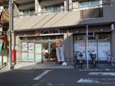 キャンドゥ 豪徳寺駅前店