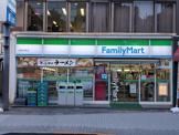 ファミリーマート 紀尾井町店