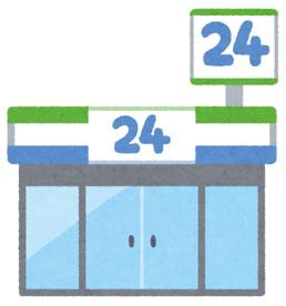 ファミリーマート 与力町店の画像1