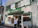 モスバーガー 梅ヶ丘駅前店