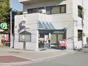 淀川東三国二郵便局の画像1