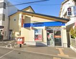 豊中豊南郵便局