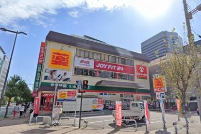 キリン堂 新大阪宮原店の画像1