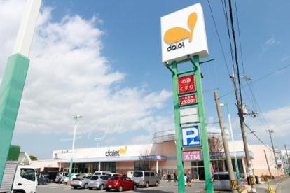 マルナカ 三国店の画像1
