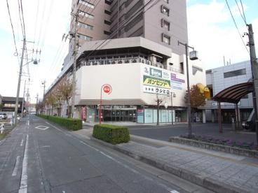 ウシヒロ 横須賀店の画像1
