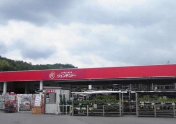 ジュンテンドー 熊野店の画像1