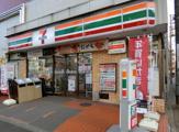 セブンイレブン 江東住吉2丁目店