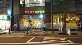 タリーズコーヒー 麹町店