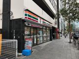 セブン-イレブン 千代田区麹町4丁目店