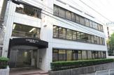 第一学院高等学校 四ツ谷キャンパス