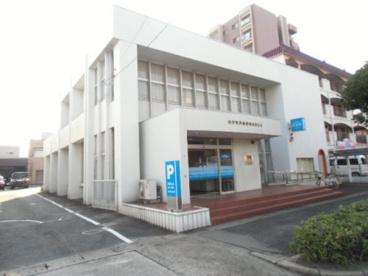 知多信用金庫横須賀支店の画像1