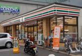 セブンイレブン 墨田業平1丁目店