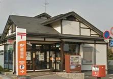 盛岡高松郵便局の画像1