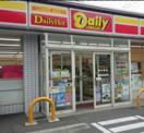 デイリーヤマザキ 戸塚平戸町店