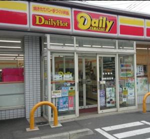 デイリーヤマザキ 戸塚平戸町店の画像1