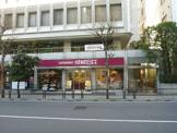 成城石井 市ケ谷店