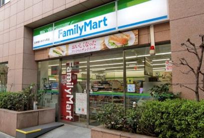 ファミリーマート 日本橋かきがら町店の画像1