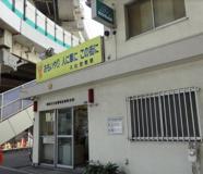 久松警察署 箱崎交番