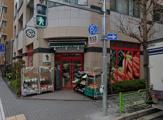 まいばすけっと 日本橋蛎殻町店