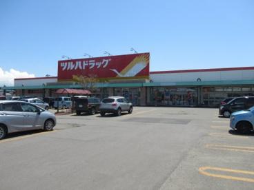 ツルハドラッグ 能代長崎店の画像1
