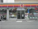 サークルK 堺長曽根町南店