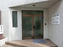 塩崎内科医院
