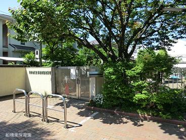 船橋東保育園の画像1