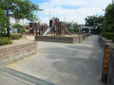大正公園の画像1