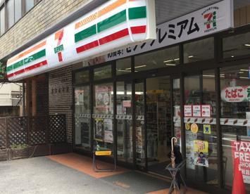 セブンイレブン 千代田大神宮通り店の画像1