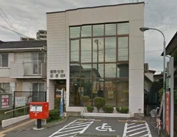 盛岡住吉郵便局の画像1