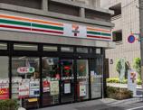 セブンイレブン 中央区湊1丁目店