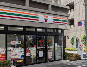 セブンイレブン 中央区湊1丁目店の画像1