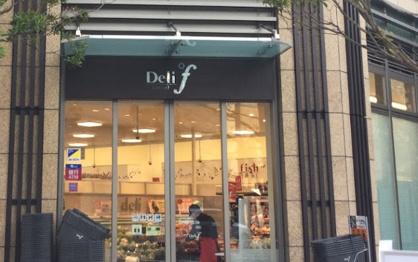 デリド湊店の画像1