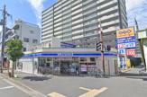 ローソン 淀川三国本町1丁目店