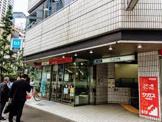 三菱UFJ銀行秋葉原支店