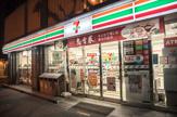 セブン-イレブン 外神田4丁目店