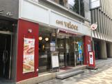 カフェ・ベローチェ末広町店