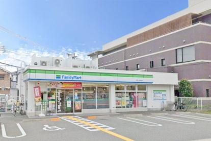 ファミリーマート新高小学校前店の画像1