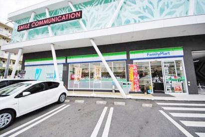 ファミリーマート 野中北店の画像1